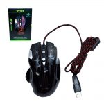 Key-e-sports-game-cool-mouse
